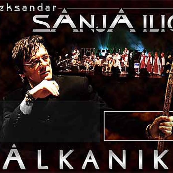 Balkanika песни слушать