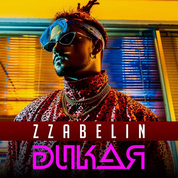 ZZABELIN новые песни 2020