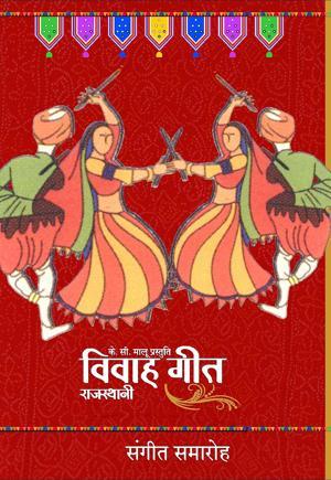 Supriya, Deepali, Sudeep