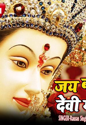 Rausan Singh