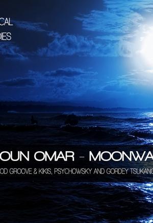 Haroun Omar