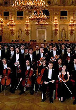Orchestre de Chambre Suk de Prague