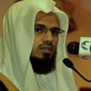Al-a'raf