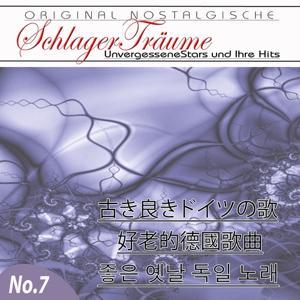 Schlagerträume, Vol. 7 (Asia edition)