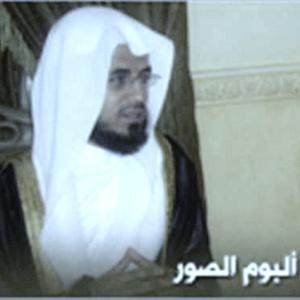 Al-an'am