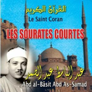 Les sourates courtes - Quran - Coran - Récitation Coranique