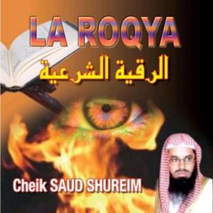 La Roqya - Quran - Coran - Récitation Coranique