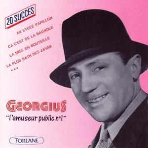 Georgius, l'amuseur public No. 1