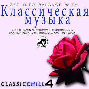 Classic Chill, Vol.4 (Russia Edition)