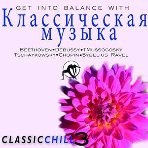 Classic Chill, Vol.3 (Russia Edition)