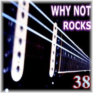 Rocks - 38
