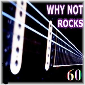 Rocks - 60