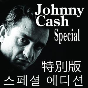 The Man In Black Spezial (Asia Edition)