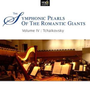 Piotr Ilitch Tchaïkovsky : Symphonic Pearls Of Romantic Giants Vol. 4 (Tchaikovsky's Stormy Symphonies)