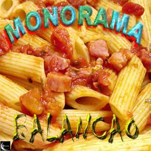 Balancao