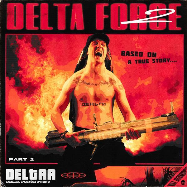 DELTAA - Delta Force 2