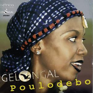 Poulodebo