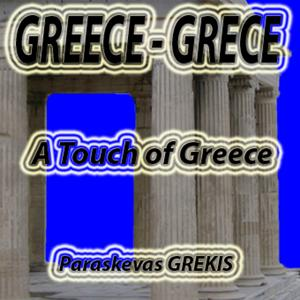Greece-grece/  A Touch Of Greece