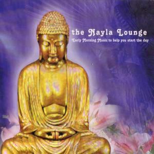 The Nayla Lounge