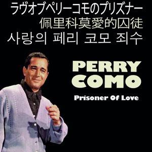Prisoner of Love (Asia Edition)