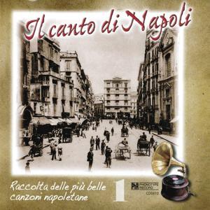Il canto di Napoli, Vol. 1