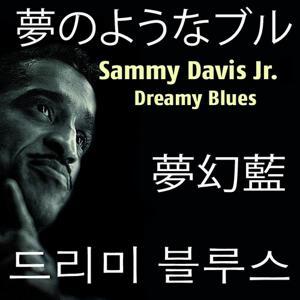 Dreamy Blues (Asia Edition)
