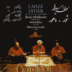 Lahzè Didar (Musica tradizionale dell'Iran)