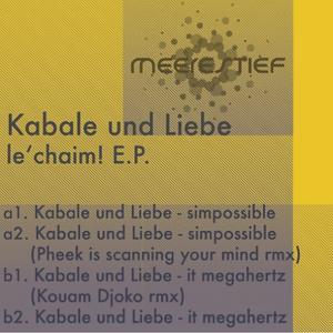 Le Chaim! EP