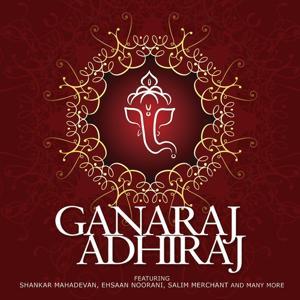 Ganaraj Adhiraj