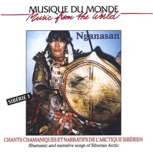 Siberie 1: chants chamaniques