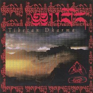 Tibetan Dharma