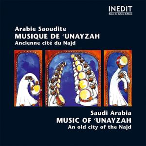 Arabie saoudite. musique de unayzah ancienne cité du nadj saudi arabia music of unayazah an old city of the nadj