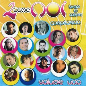 2 come noi: Canzoni in coppia, vol. 1 (Compilation)