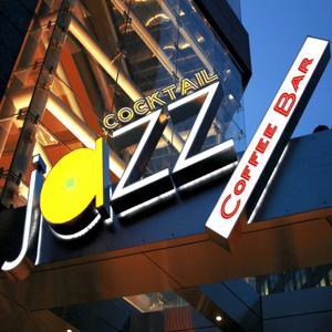 Cocktail Jazz Coffee Bar