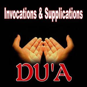Invocations, Supplication, Du'a - Quran - Coran - Récitation Coranique