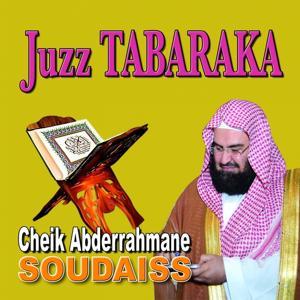 Juzz Tabaraka - Quran - Coran - Récitation Coranique