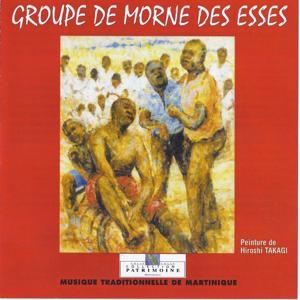 Musique traditionnelle de Martinique 1970 (Collection Patrimoine)