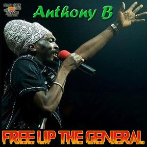 Free Up The General