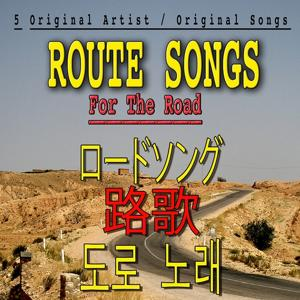 Route Songs, Vol. 5 (Asia Edition)
