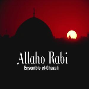 Allaho Rabi (Chants religieux : Inchad - Quran - Coran)