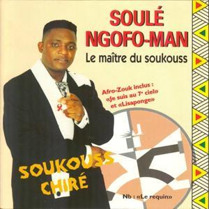 Soukouss chiré (Afro-Zouk)