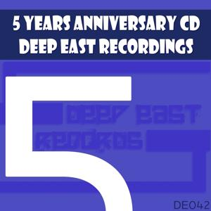 Deep East Records 5 Years Anniversary CD