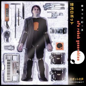 Ufo Robot Generation