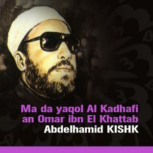 Ma da yaqol Al Kadhafi an Omar ibn El Khattab (Quran - Coran - Islam - Discours - Dourous)