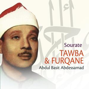 Sourates Tawba et Furqane (Quran - Coran - Islam)