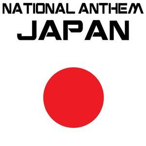 National Anthem Japan Ringtone (Kimi Ga Yo)