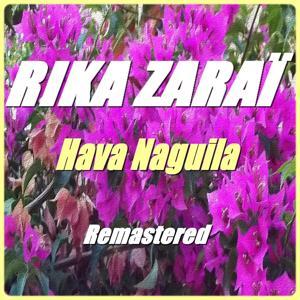 Hava Naguila (Remastered)