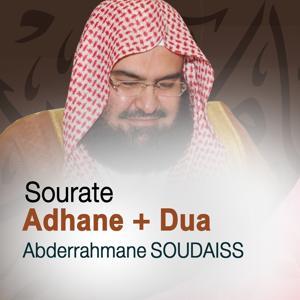 Adhane et Dua (Quran - Coran - Islam)