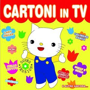 Cartoni in tv (Cover Version)