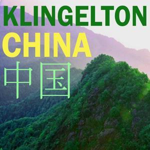 China Klingelton